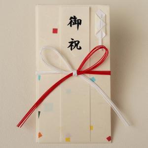 祝儀袋 お祝い 一般慶事用 紙幣包み 01432(ネコポス可)|on-washi