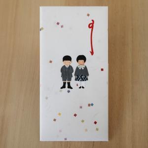 入学祝い 切り絵のし袋 新一年生(ネコポス可)|on-washi