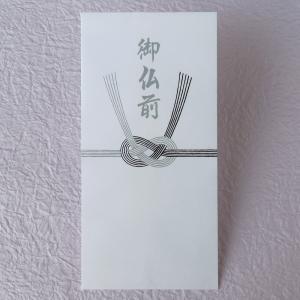 大直 不祝儀袋 紙幣包み(封筒) 御仏前 50649(ネコポス可)|on-washi