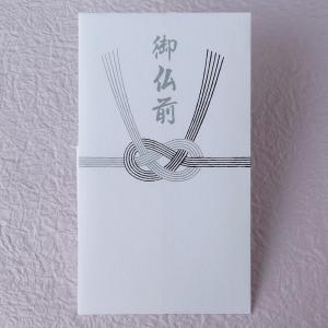 大直 不祝儀袋 御仏前 紙幣包み 00749(ネコポス可)|on-washi