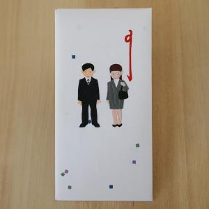 入社祝い 切り絵のし袋 スーツ 白(ネコポス可)|on-washi