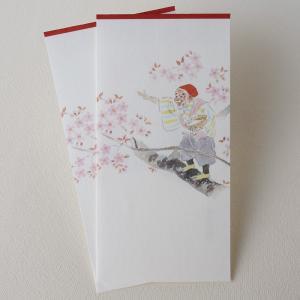 金封(のし無し) おはなしお祝い袋 花咲爺(2枚入)(ネコポス可)|on-washi