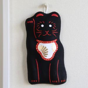壁飾り 招き猫 黒|on-washi