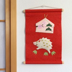 お正月飾り 季題掛け軸 干支 いのしし|on-washi