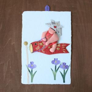 壁かざり かわいい 和紙 端午の節句 インテリア 金太郎と鯉のぼり|on-washi