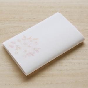 茶道具 かいし おしゃれ 和紙 懐紙 山桜 30枚入 ネコポス可