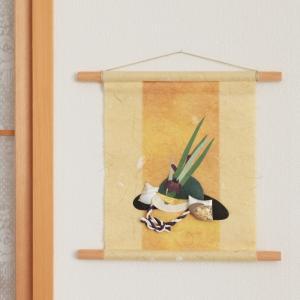 壁飾り おしゃれ 和紙 インテリア 季題掛け軸 端午の節句|on-washi
