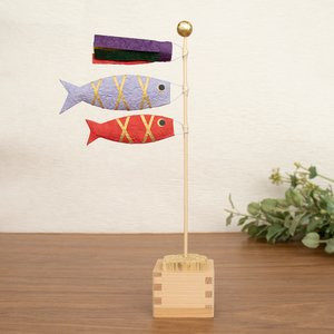 こいのぼり かわいい 室内 和紙 端午の節句 インテリア 鯉のぼり 中|on-washi