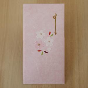 切り絵のし袋 桜(ネコポス可)|on-washi