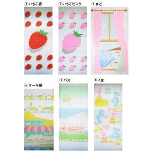 【訳あり・お得】1枚絵柄 障子紙|on-washi