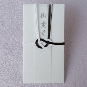 不祝儀袋 お香典 紙幣包み 01254(ネコポス可)|on-washi