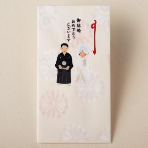 のし袋 結婚 婚礼のし袋 御結婚おめでとう(ネコポス可)|on-washi