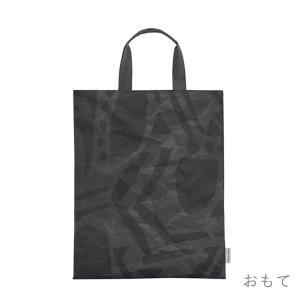 SIWA SAMIRO YUNOKI バッグフラット M 04 on-washi