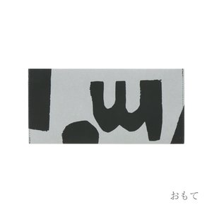 SIWA SAMIRO YUNOKI フラット ウォレット 02(ネコポス可)