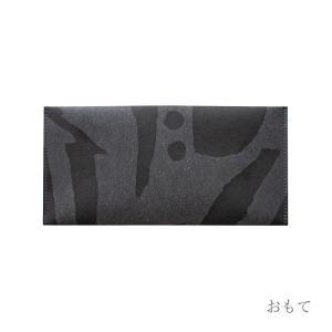 SIWA SAMIRO YUNOKI フラット ウォレット 04(ネコポス可)