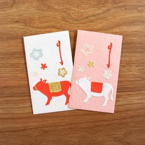 ポチ袋 かわいい 和紙 お祝い お年玉 干支 お正月 紅白切り絵ぽち袋 丑 2021 2枚入 ネコポス可の画像