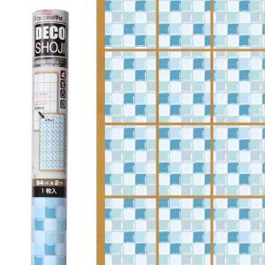 障子紙 オシャレ DECO障子紙 デコタイル(ブルー)フリーサイズ・1枚貼り用(DT-02)|on-washi
