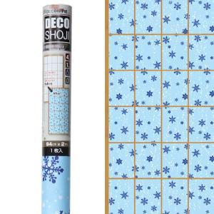 障子紙 オシャレ DECO障子紙 冬柄(雪) フリーサイズ・1枚貼り用(KST-04)|on-washi
