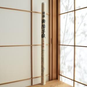 土佐和紙 特撰 御障子紙 大極殿 一枚貼り(94cm×7.3m)|on-washi