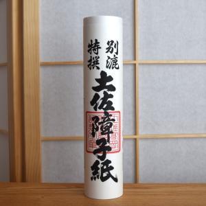 土佐障子紙 特撰 大極殿 美濃判(28.2cm×18.7m)|on-washi