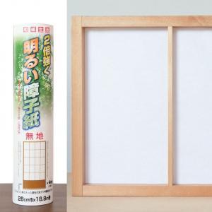 2倍強く明るい障子紙 美濃判 無地(幅28cmx18.8m巻) on-washi