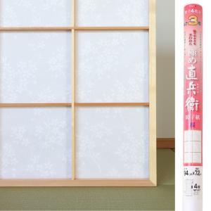 障子紙 3倍強い 貼りやすさをきわめた 極め直兵衛 桜 (幅94cm×長さ7.2m) 大直 on-washi