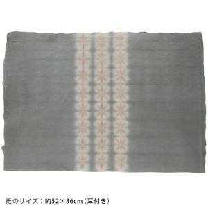 和紙 手漉き 草木染紙 ブルー系01 on-washi