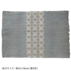 和紙 手漉き 草木染紙 ブルー系04 on-washi