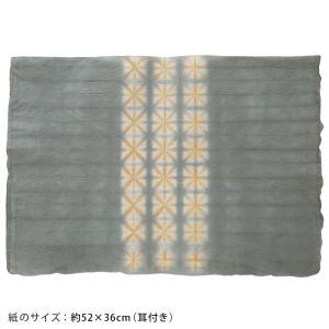 和紙 手漉き 草木染紙 ブルー系05 on-washi