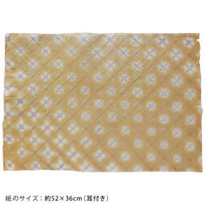 和紙 手漉き 草木染紙 ブラウン系03 on-washi
