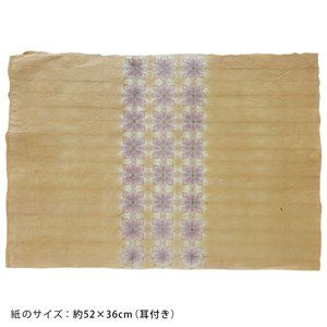 和紙 手漉き 草木染紙 ブラウン系06 on-washi
