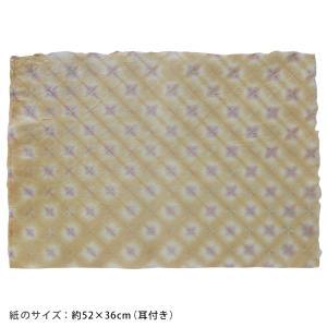 和紙 手漉き 草木染紙 ブラウン系07 on-washi