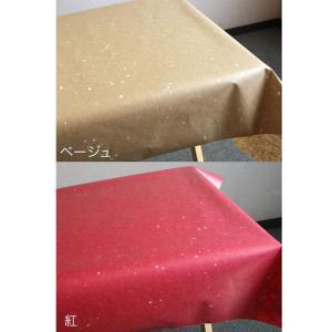 和紙クロス 1.6m(1枚入) ビニール加工を施した和紙のテーブルクロス 大直|on-washi