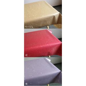和紙クロス 2.2m(1枚入) ビニール加工を施した和紙のテーブルクロス 大直|on-washi