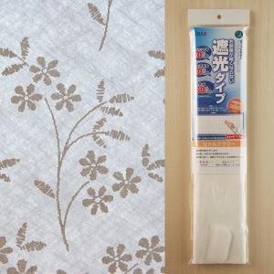 窓シート お部屋が暗くならない遮光タイプ リトルフラワー|on-washi