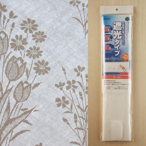 窓シート お部屋が暗くならない遮光タイプ ブーケ|on-washi