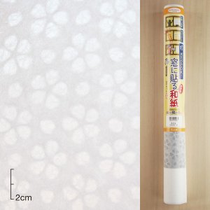 窓に貼るシート(新素材)和紙 白・桜 大直|on-washi