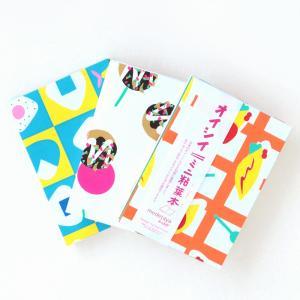 ノート おしゃれ 和紙 日記帳 趣味ノート medetaya happy オイシイミニ粘葉本 その2 B7  (全3柄) on-washi