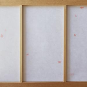 障子紙 おしゃれ 和室の和み障子紙 漉き込み和紙 さくら 大直|on-washi