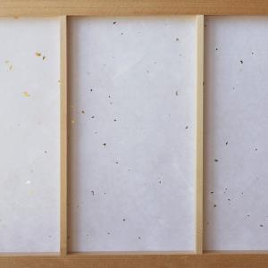 障子紙 おしゃれ 和室の和み障子紙 漉き込み和紙 金粉 大直|on-washi