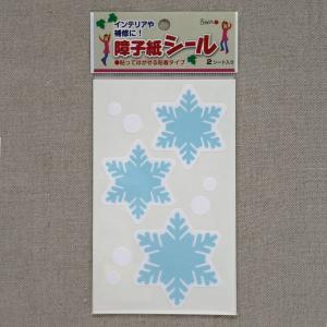障子紙シール 結晶ブルー 2シート(ネコポス可)大直 ONAO|on-washi