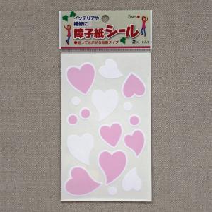 障子紙シール ハート ピンク 2シート(ネコポス可)大直 ONAO|on-washi