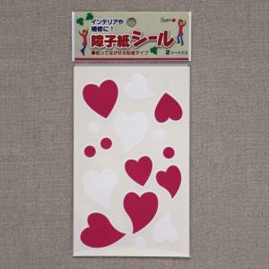 障子紙シール ハート レッド 2シート(ネコポス可)大直 ONAO|on-washi