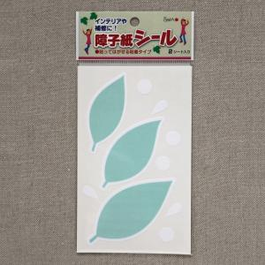 障子紙シール リーフグラデーション 2シート(ネコポス可)大直 ONAO|on-washi