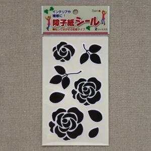 障子紙シール バラ 2シート(ネコポス可)大直 ONAO|on-washi