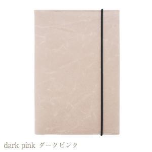 SIWA|紙和 手帳カバー B6サイズ(限定色含む全16色)(ネコポス可)
