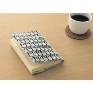 SIWA×URUSHI ブックカバー 文庫サイズ(全14柄)(ネコポス可)