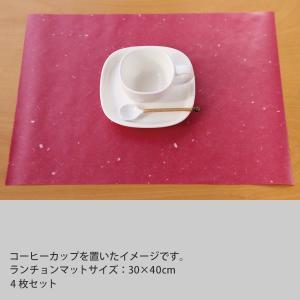 ランチョンマット 和紙 紅(4枚セット)|on-washi
