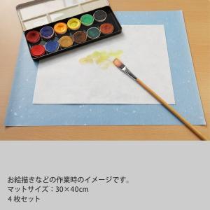 ランチョンマット 和紙 ブルー(4枚セット)|on-washi