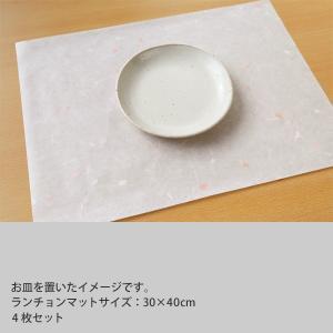 ランチョンマット 和紙 さくら(4枚セット)|on-washi